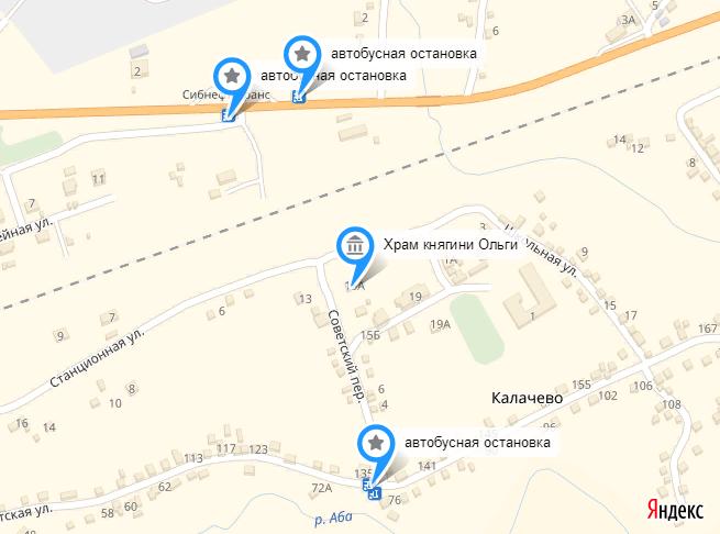 Калачево, храм, добраться